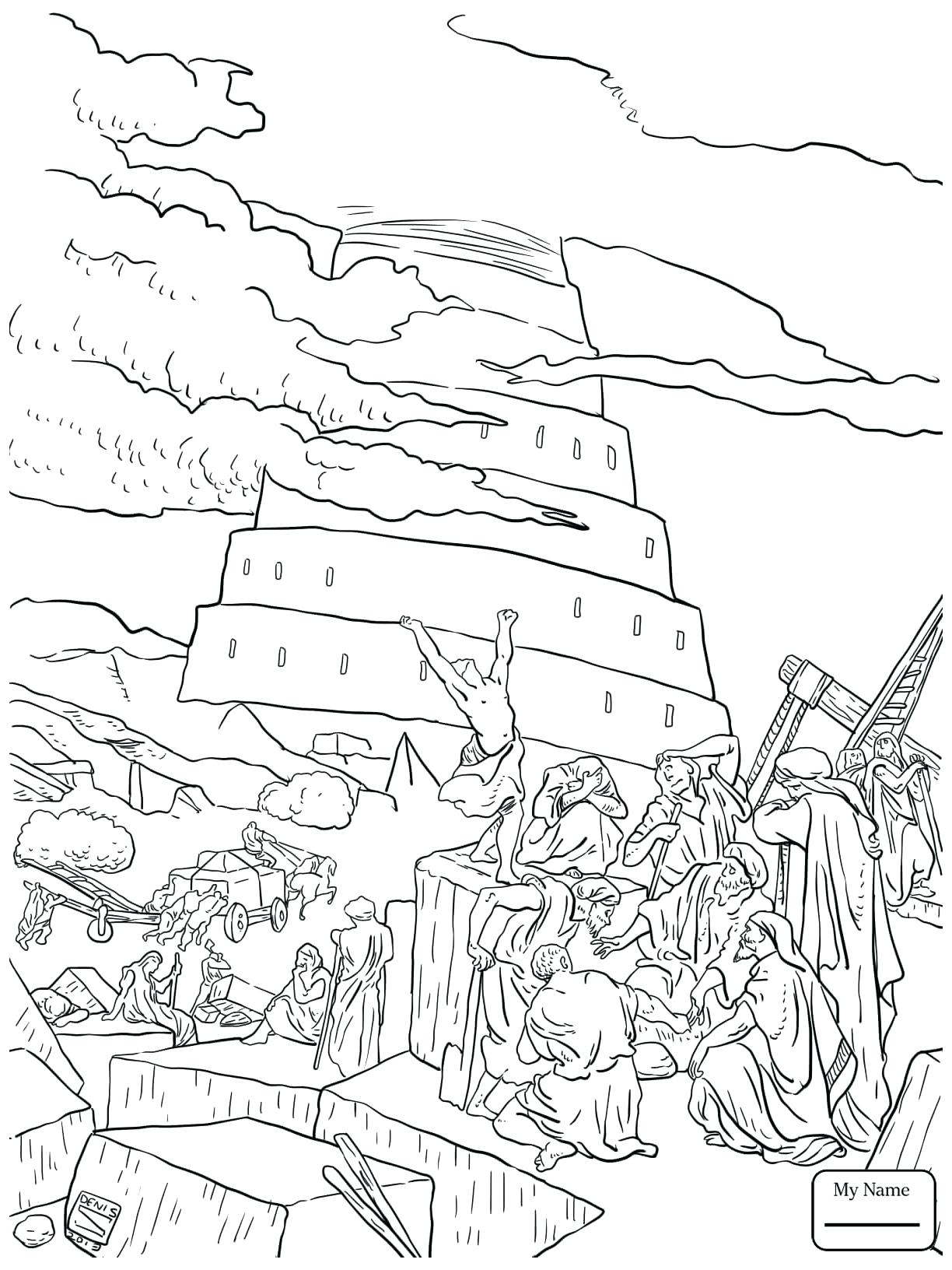 1224x1632 Coloring Tower Babel Coloring Page Printable