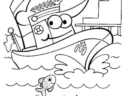 440x330 Zoey Coloring Pages Awesome Transportation Coloring Page
