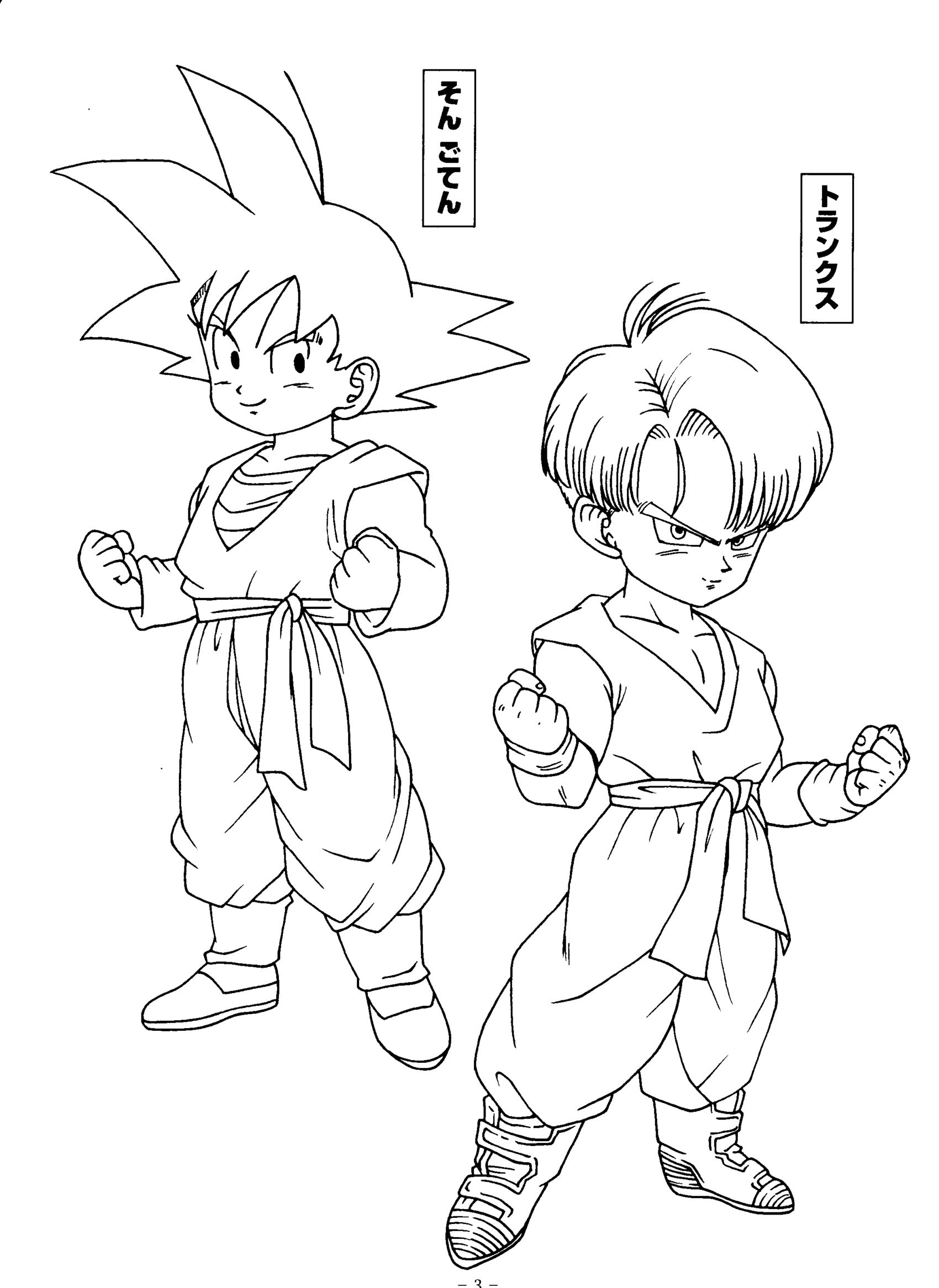 1700x2333 Dragon Ball Z Trunks Goten Via Dragon Ball Coloring Page Id