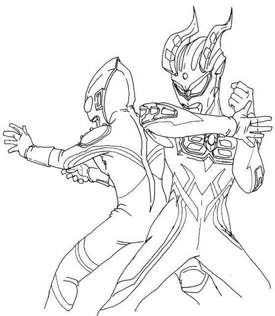 550x632 New Ultraman Coloring Page For Boys Fantastic Ultraman Coloring