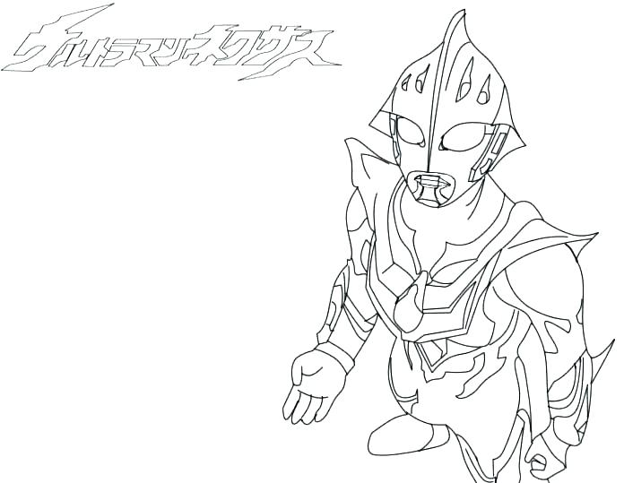 696x539 Ultraman Coloring Pages To Print Kids Coloring Coloring Pages