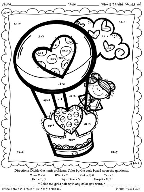 500x667 Valentine Math Coloring Worksheets Grade Coloring Pages