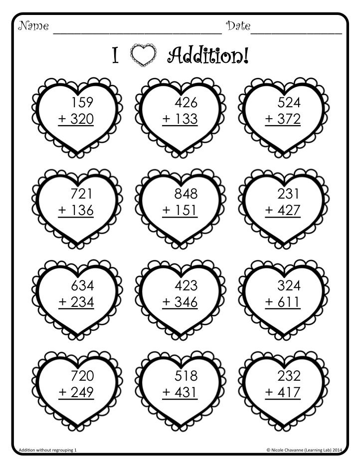 720x932 Valentine Math Worksheets