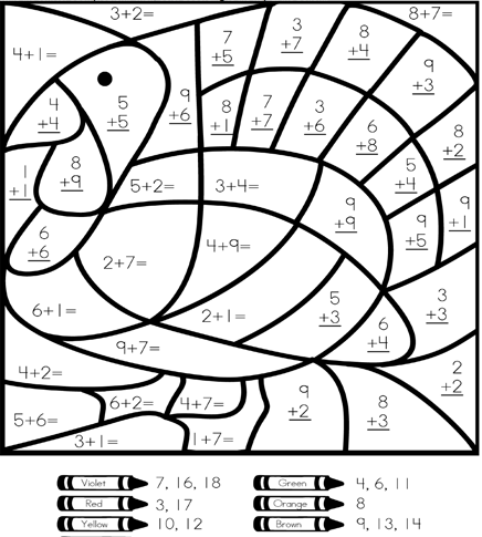 436x485 Valentine Math Coloring Pages