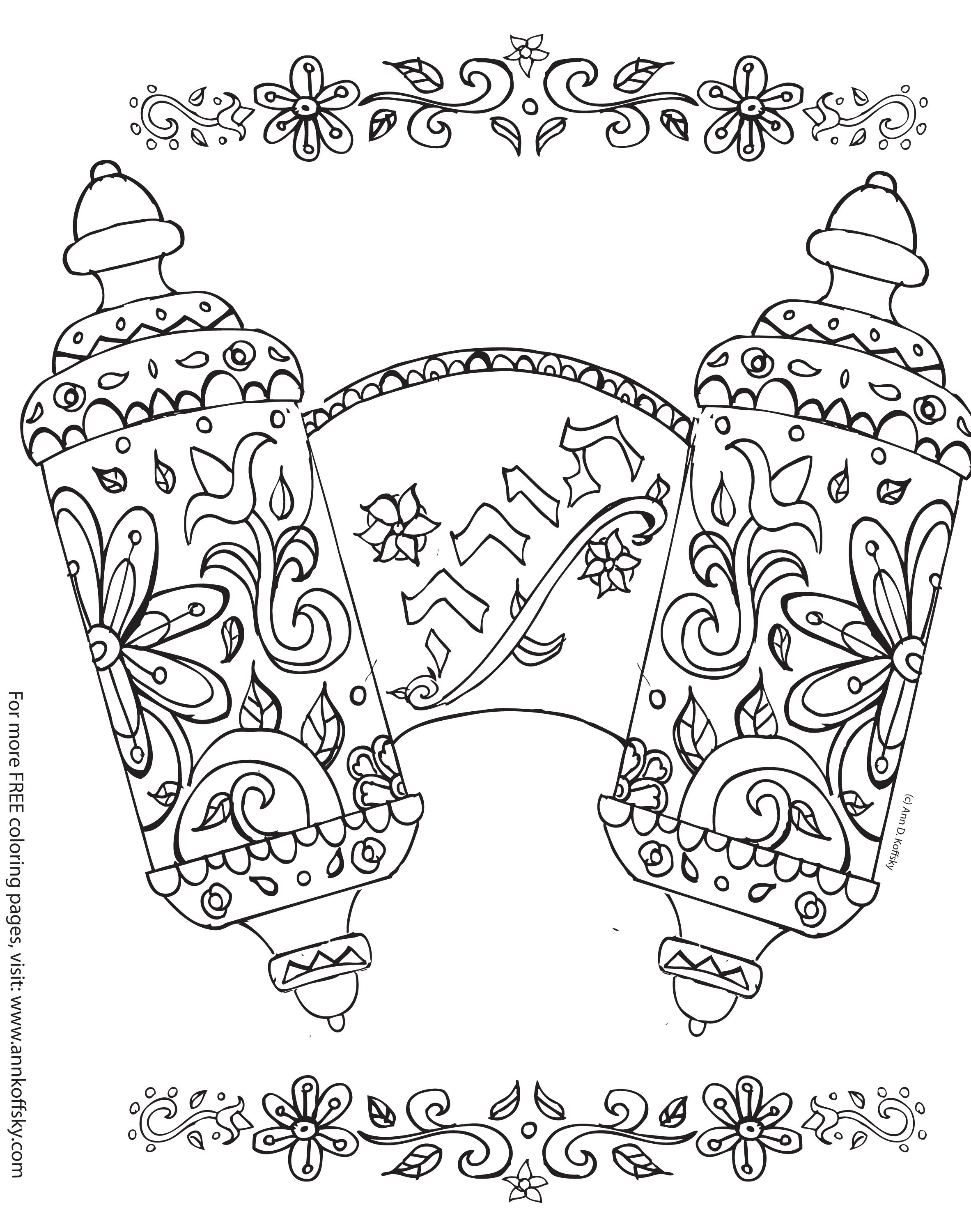 2365x3000 Spotlight Jewish Colouring Pages Coloring Gite