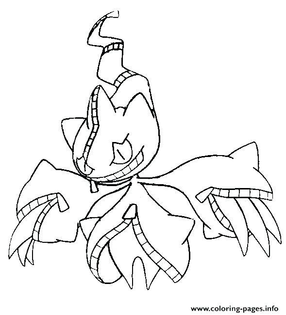 589x650 Pokemon Black White Coloring Pages Coloring Pokemon Black