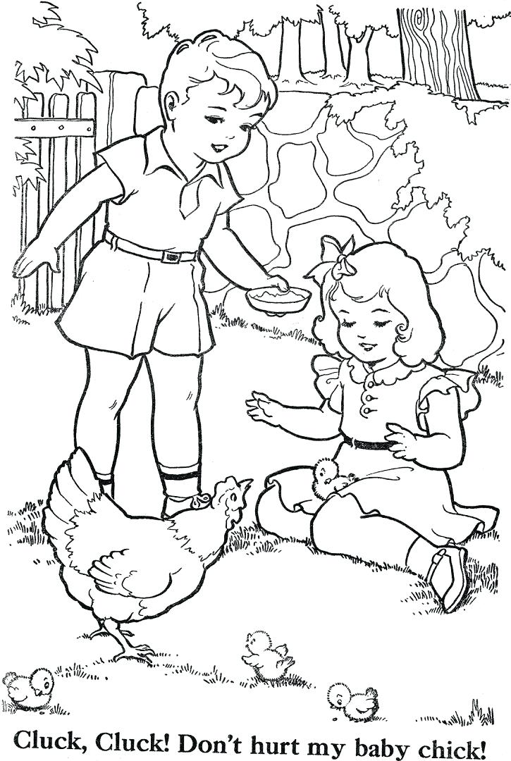 725x1080 Vintage Coloring Book Pages Vintage Coloring Book Pages Free