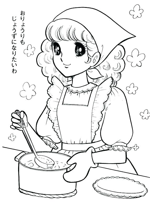 572x800 John Henry Coloring Page Anime Princess Coloring Pages Vintage