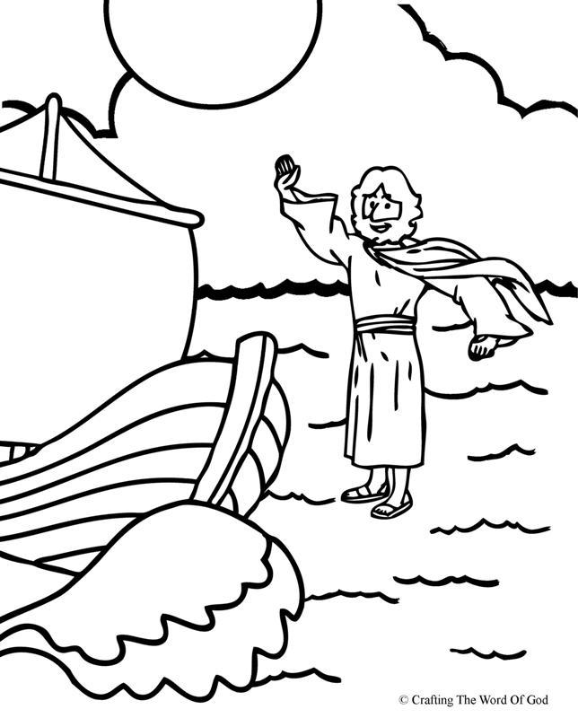 644x800 Jesus Walks On Water Coloring Page Gospels Water