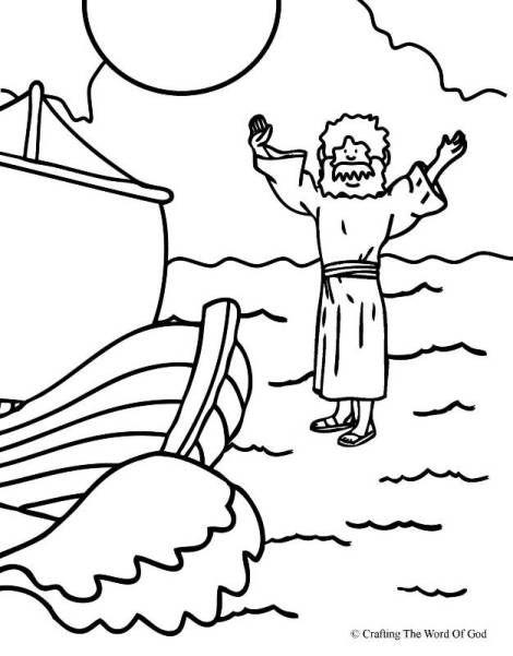 470x601 Jesus Walks On Water Coloring Page Laos Jesus Walking On Water