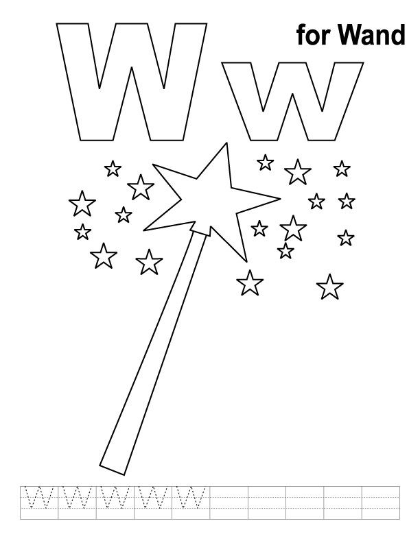 612x792 W For Wand Coloring Page With Handwriting Practice Teaching