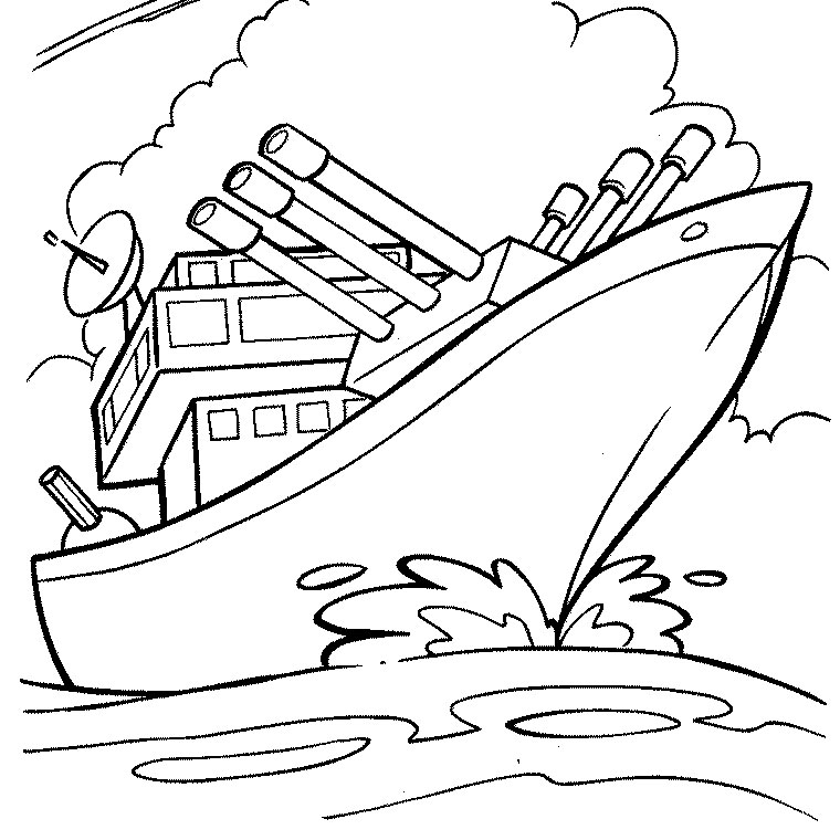760x760 Warship