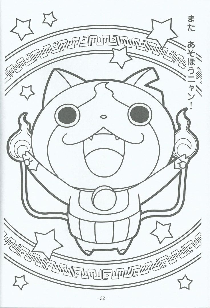 Watch Coloring Page