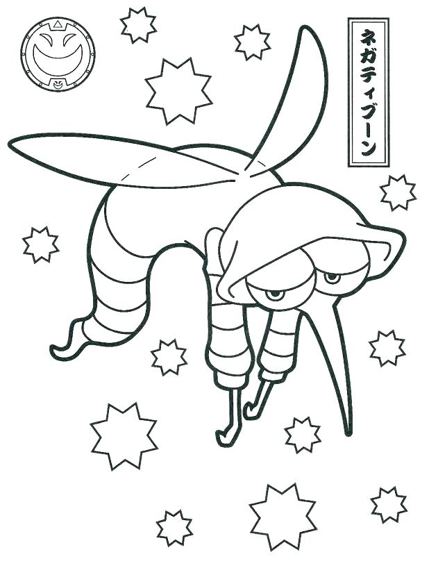 618x818 Ninjago Coloring Pages Kai Coloring Pages Watch Yo Coloring Pages