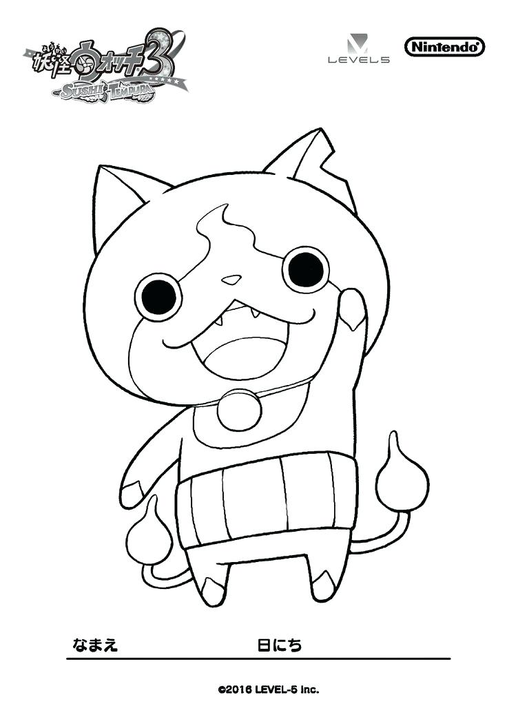 736x1041 Watch Coloring Page