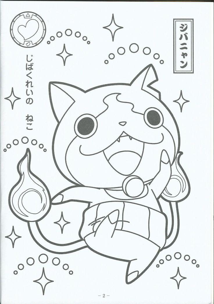 736x1042 Jibanyan Yokai Watch Coloring Pages Coloring Page