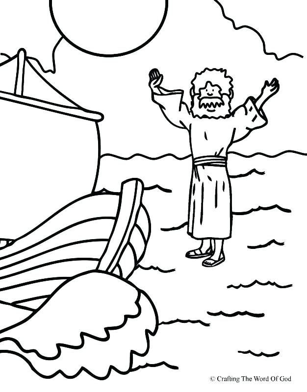 626x800 Water Coloring Page Water Safety Coloring Pages