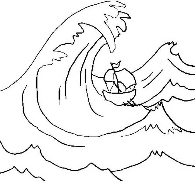 640x640 Waves Coloring Page Printable Free Coloring Pages