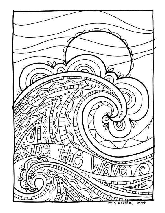 570x737 Waves Coloring Page Printable Free Coloring Pages
