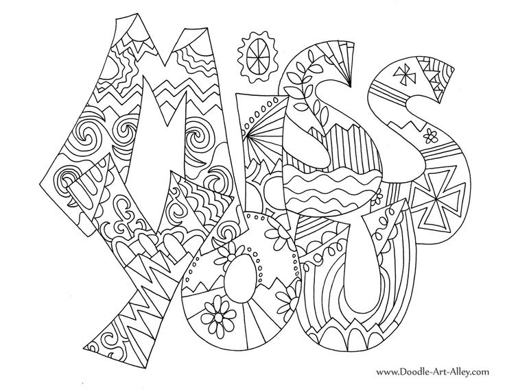 We Will Miss You Coloring Pages