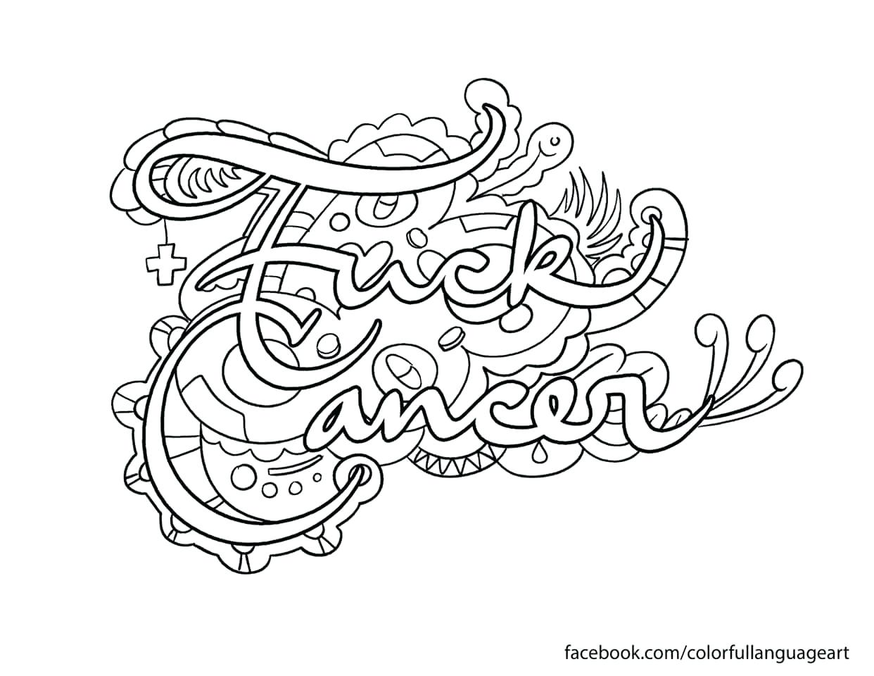 1242x960 Coloring Pages Christmas Ornaments Page For Adults Colouring