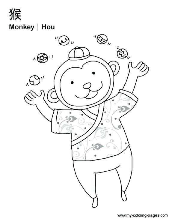 564x730 Chinese Zodiac Coloring Pages Zodiac Coloring Pages Also