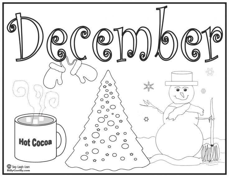 Winter Holiday Coloring Pages Printable At Getdrawings Com Free