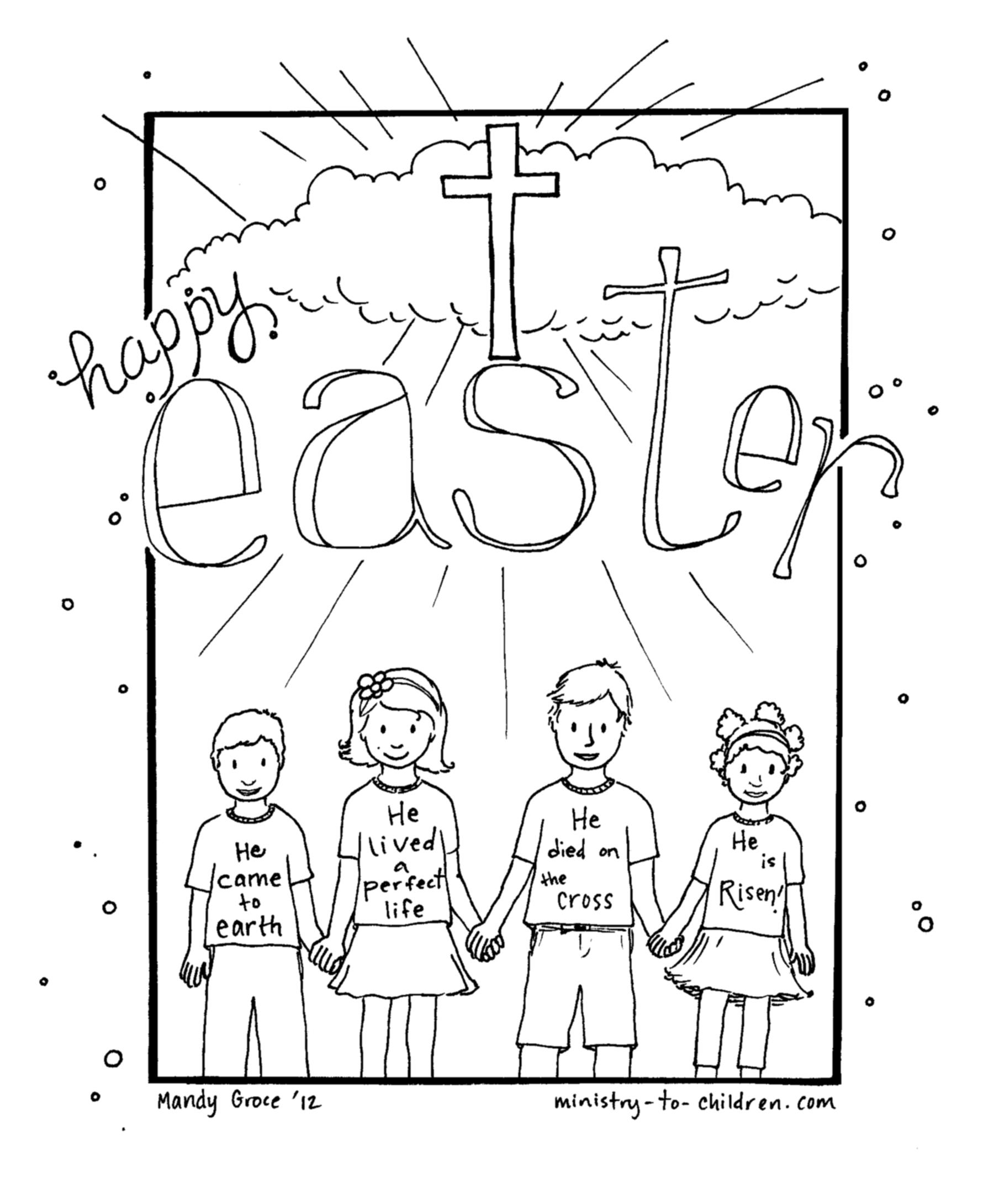 1800x2180 Destiny Solomon Asks For Wisdom Coloring Page New Supercoloring