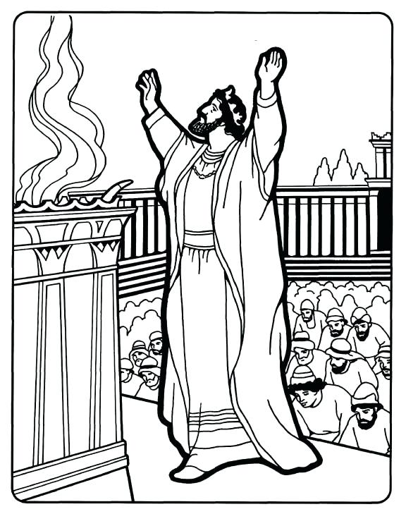 576x729 Wise King Solomon Coloring Pages Coloring Collection