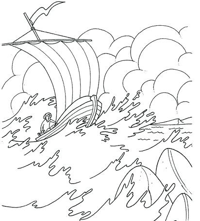 Wither Storm Coloring Pages at GetDrawings | Free download