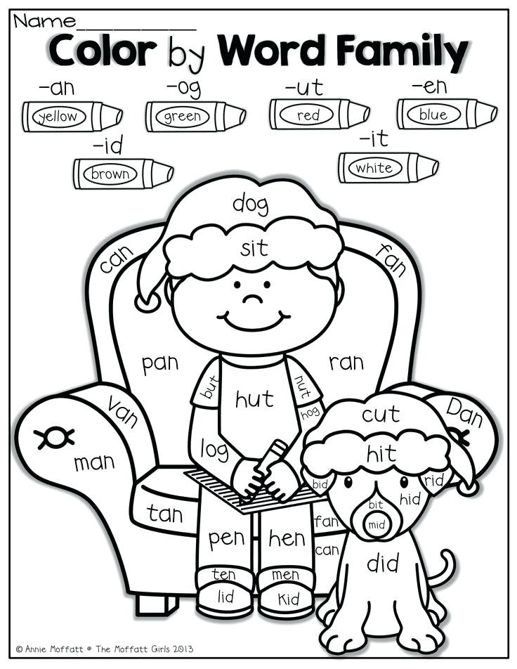 Word Family Coloring Pages at GetDrawings.com | Free for personal ...