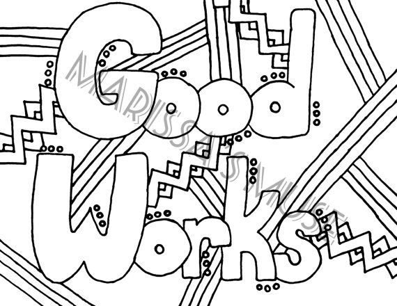 570x440 Printable Good Works Young Women's Lds Values Coloring Page