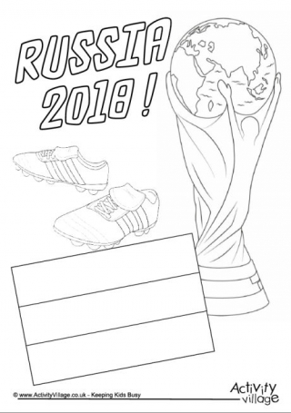 320x455 World Cup Colouring Pages