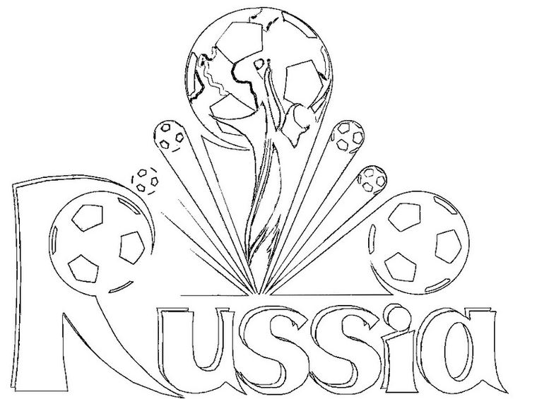 760x565 Fifa World Cup Coloring Page