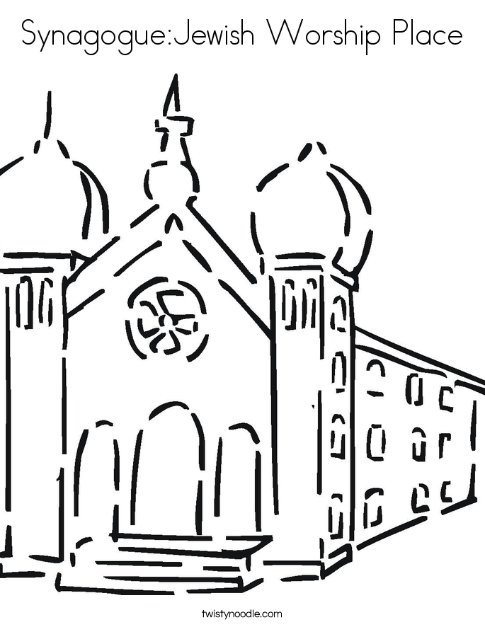 685x886 Synagoguejewish Worship Place Coloring Page