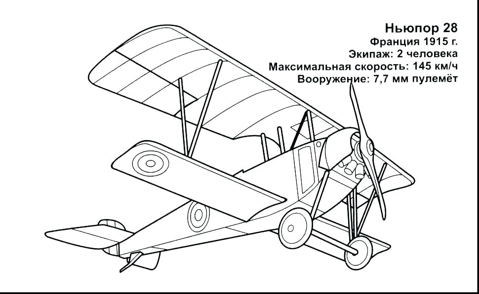 970x596 Coloring Pages Coloring Pages Free World War Aircraft
