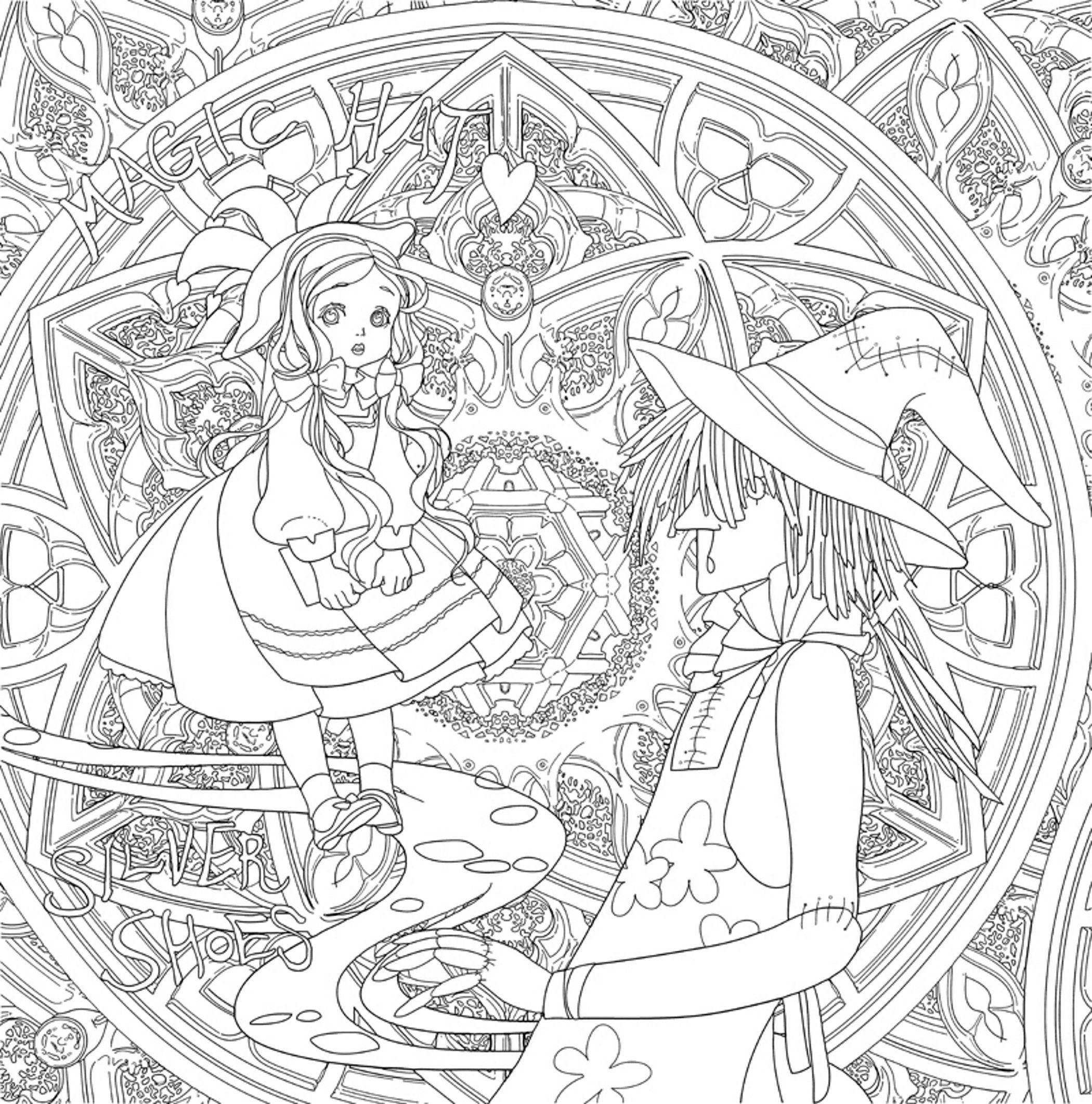 2100x2124 Color The Classics The Wizard Of Oz A Coloring Book Trip Down