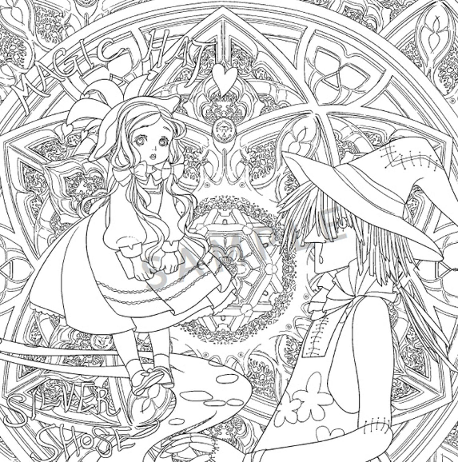 1500x1513 Color The Classics The Wizard Of Oz A Coloring Book