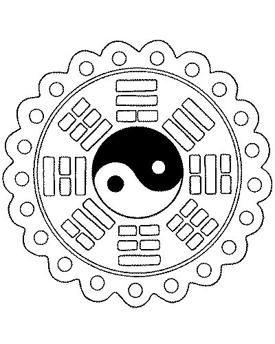 Ying Yang Coloring Pages