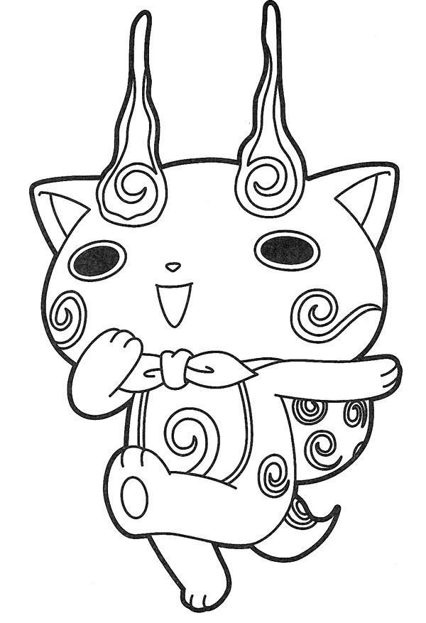 600x877 Fresh Yo Kai Watch Coloring Pages