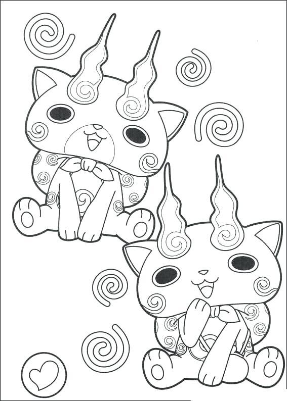 567x794 Yo Kai Coloring Pages Stock Kids N Fun Coloring Pages Template Yo