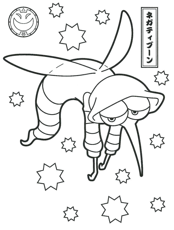 1121x1483 Yo Kai Watch Coloring Pages