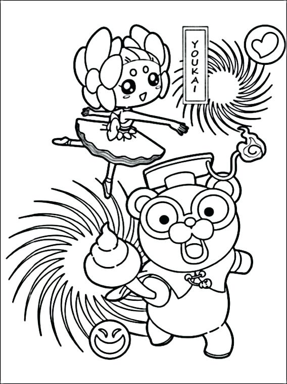 568x758 Yo Kai Watch Coloring Pages For Kids Coloriage