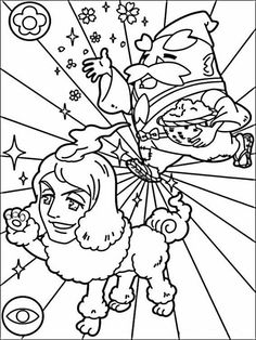 236x314 Yo Kai Watch Coloring Pages Coloring Pages For Kids