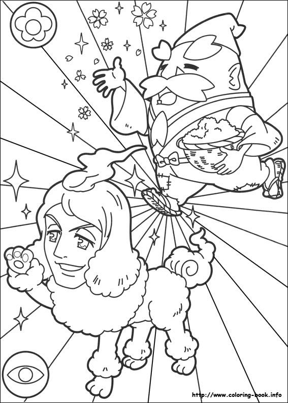 567x794 Yo Kai Watch Coloring Picture