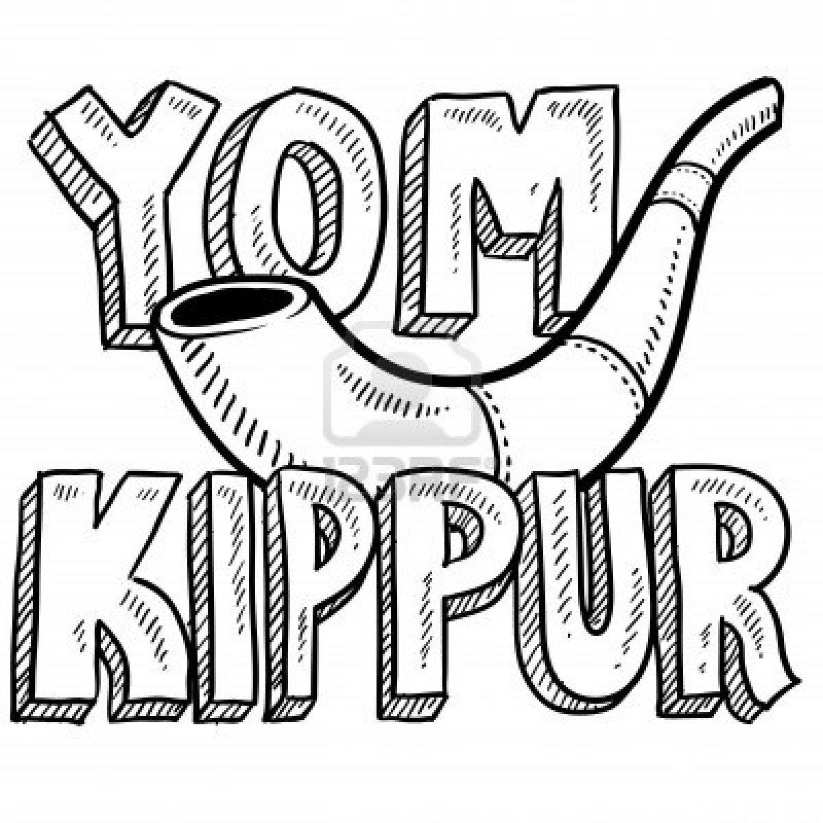 1200x1200 Coloring Pages Yom Kippur Jewish Holidays For Avi