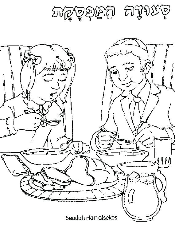 570x745 Education Printable Yom Kippur Coloring Pages