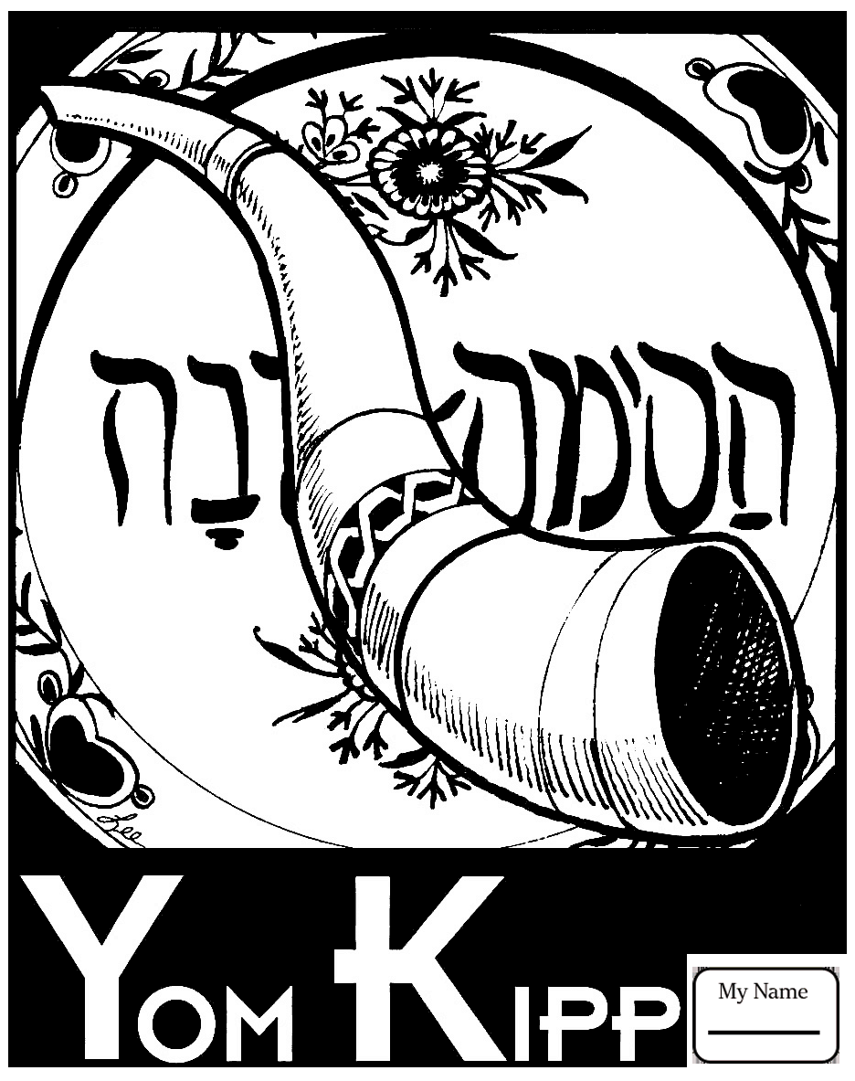 936x1183 Holidays Yom Kippur People Are Celebrating Coloring Pages