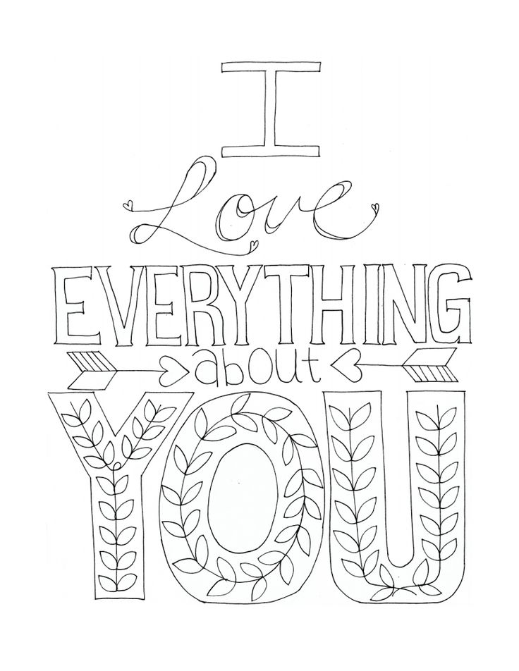 736x952 Contemporary Sunshine Coloring Pages Printable Gallery