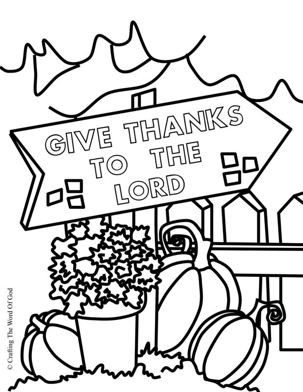 You Are Special Coloring Pages